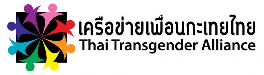 Logo_ThaiTGA-2015